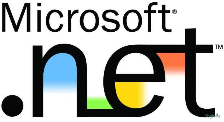 Компонент .Net Framework