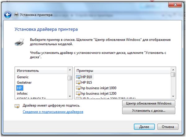 Драйвера Для Локальной Сети На Windows 7