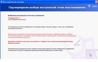 Пошаговая Инструкция По Переустановке Windows Xp