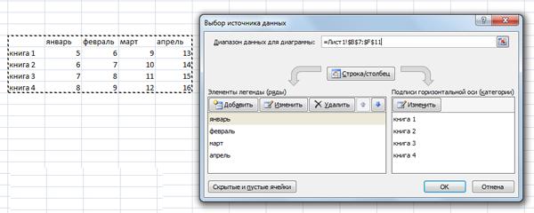 инструкция в электронном виде к excel 2003: