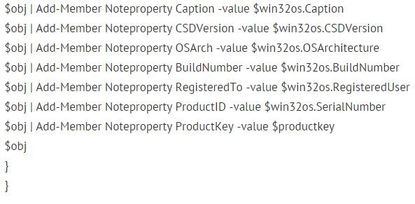 Данные реестра