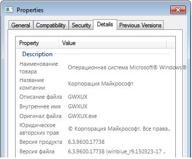 internet explorer 7 для нелицензионного: