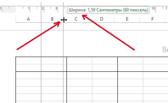 Как сделать разлиновку excel - Italprom.ru