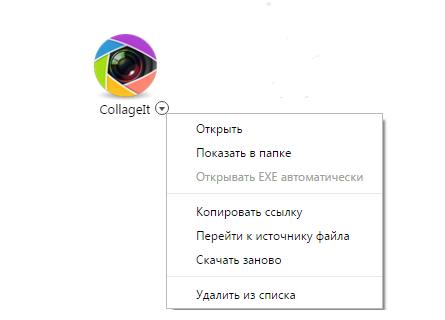 знакомство с программой компас презентация