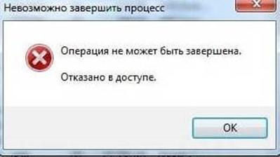 Сообщение об ошибке