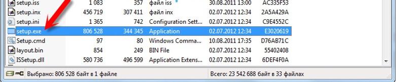 Скачанные файлы