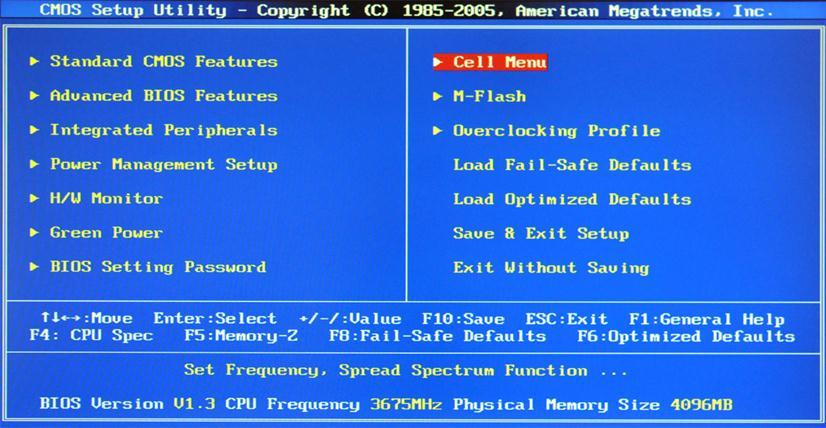 Входим в BIOS компьютера