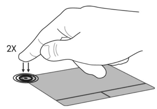 Кнопка для отключение тачпада