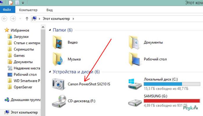 компьютер не видит фото с карты памяти фотоаппарата