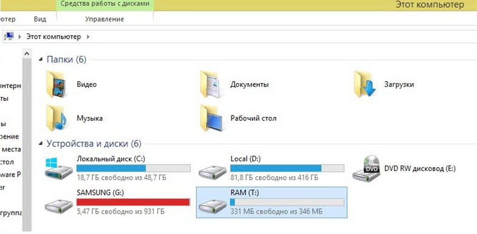 Если установлено менее 3 Гб оперативки, то не рекомендуется создавать ram диск, поскольку он отнимет существующую ОЗ