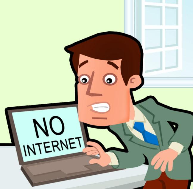 Плохой интернет