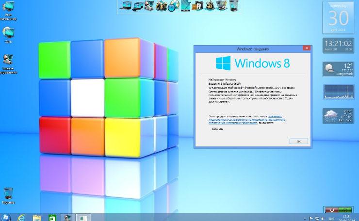 оригинальный образ Windows 8