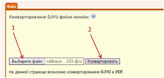Как сделать доступный документ 37