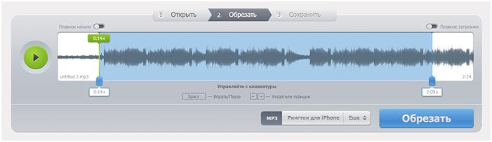 Во время редактирования композиции mp3 редактор online представит аудиозапись в виде звуковой волны