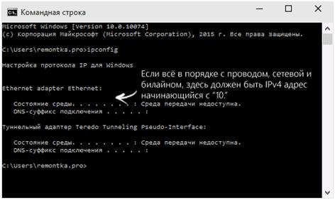 Список доступных подключений и их параметры