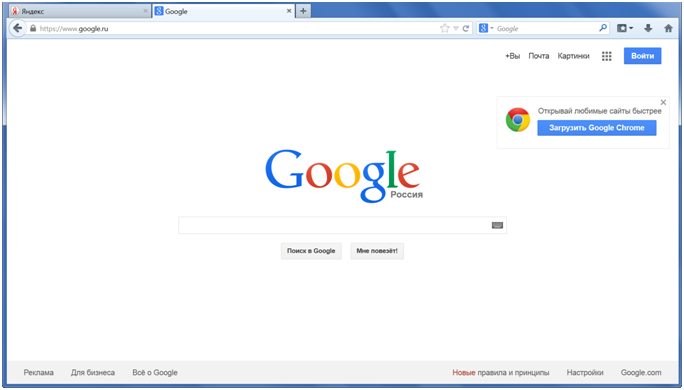 Окно Google Chrome