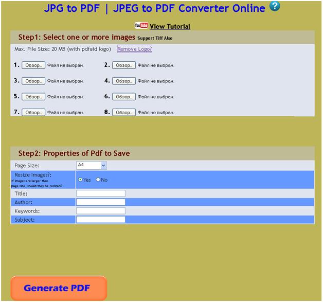 Сервис PDFaid.com