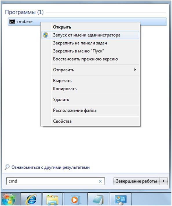 http://pcyk.ru/wp-content/uploads/2016/03/031316_0947_D1.jpg