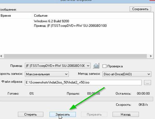 Сохранение всех важных файлов на других носителях