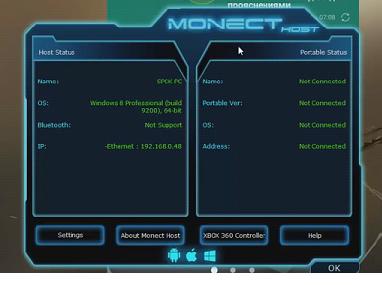 Программа, запущенная на компьютере